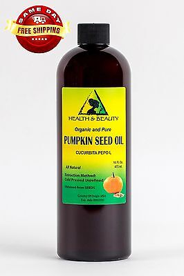 (PUMPKIN SEED OIL UNREFINED ORGANIC CARRIER COLD PRESSED VIRGIN RAW PURE 32 OZ)