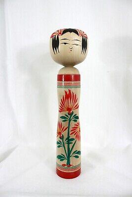 伝統小芥子 Dento Kokeshi Doll Japanese Traditional Naruko 133