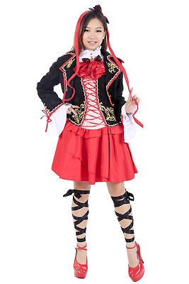Vocaloid Family Cosplay Costume The Sandplay Singing Of - Dragon Family Kostüm