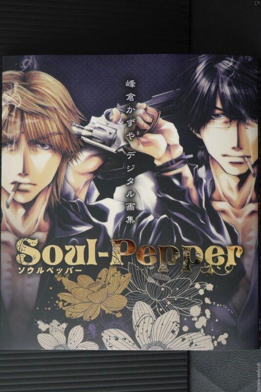 JAPAN Kazuya Minekura Digital Art Book: Soul-Pepper (Saiyuki,Wild Adapter)