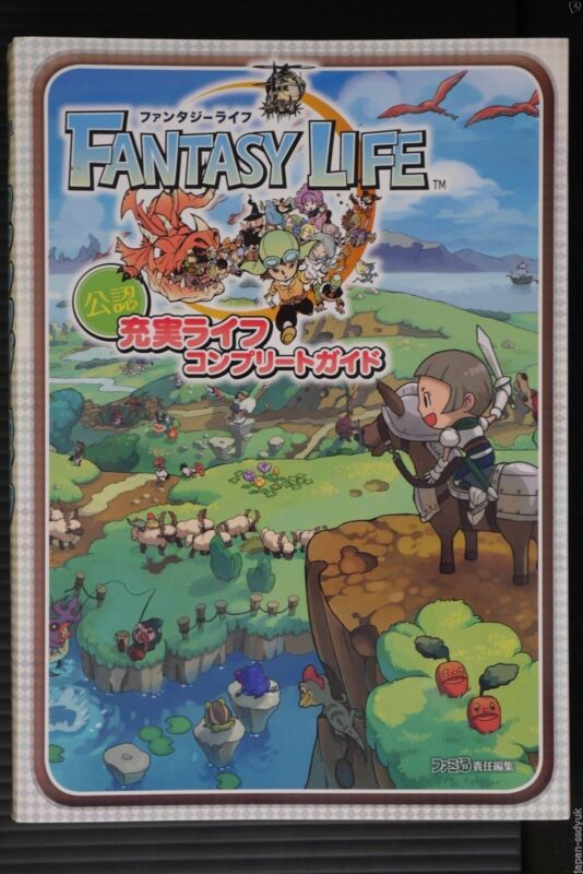 JAPAN Fantasy Life Offisial Complete Guide (Book