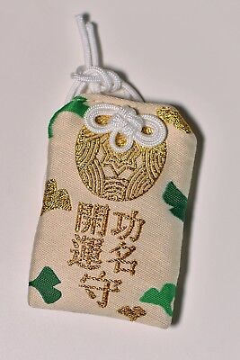 Good Luck Charm for Success and Fame - Japanese Shinto Omamori - Gold and White