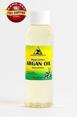 ARGAN OIL REFINED ORGANIC MOROCCAN COLD PRESSED PREMIUM HAIR OIL 100% PURE 2 OZ