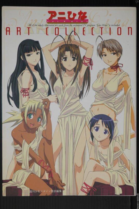 JAPAN Love Hina Book: Ani Hina Art collection
