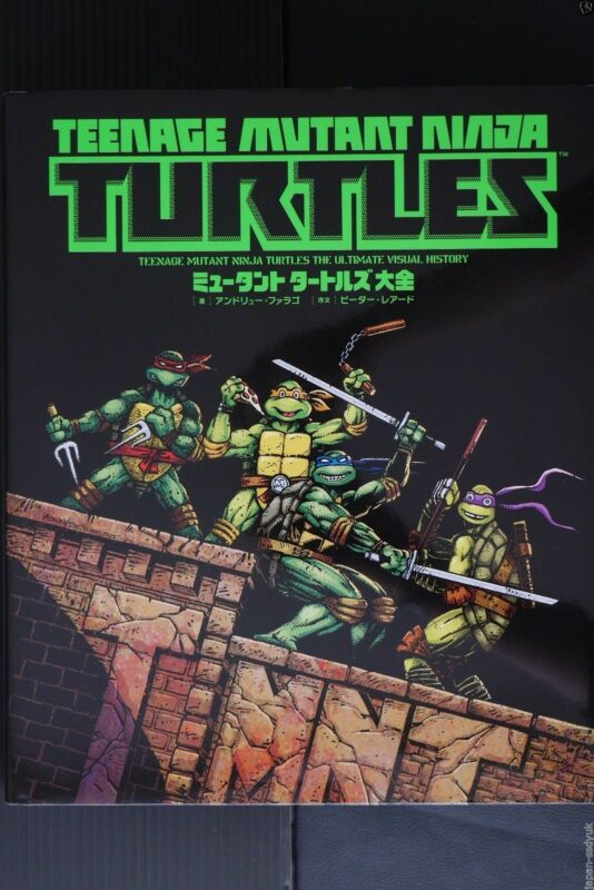 JAPAN Teenage Mutant Ninja Turtles Daizen The Ultimate Visual History