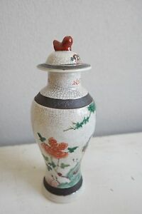 Vintage chinese urn/ pot Ryde Ryde Area Preview