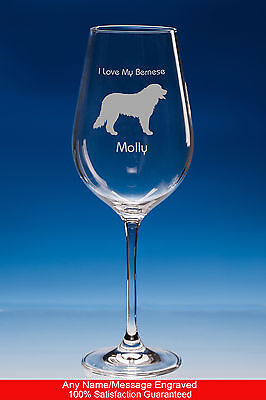 Bernese Mountain Dog Gift Personalised Engraved Fine Quality Wine Glass