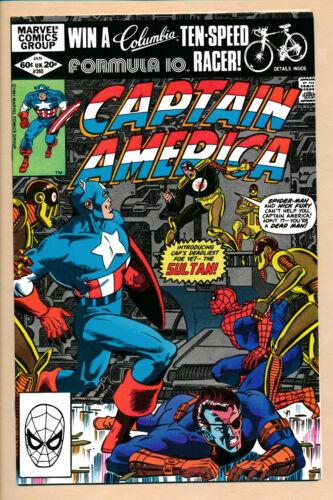 CAPTAIN AMERICA (1968) #265 - NM