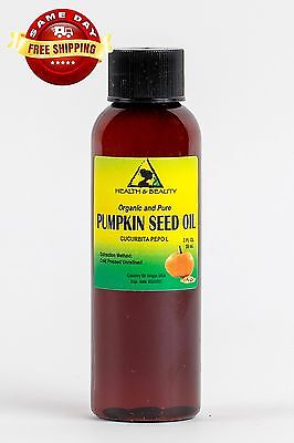 (PUMPKIN SEED OIL UNREFINED ORGANIC CARRIER COLD PRESSED VIRGIN RAW PURE 2 OZ)
