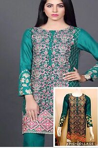 Pakistani Designer clothes for Eid