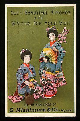 (Advertising postcard Chinese Kimonos clothing China Silk Store Nishimura Kyoto J)