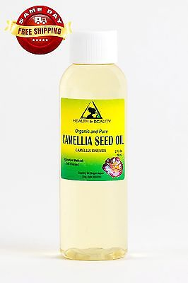 CAMELLIA / CAMELIA SEED OIL ORGANIC CARRIER COLD PRESSED 100% PURE 2 OZ