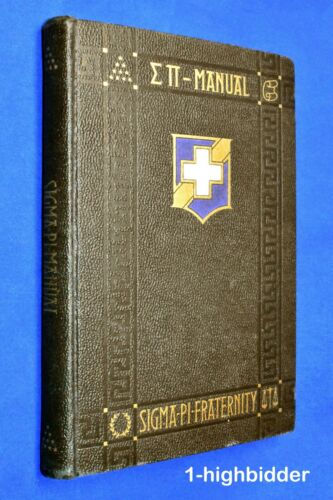 1940 Sigma Pi ΣΠ Collegiate Fraternity Manual History First Edition Hardcover