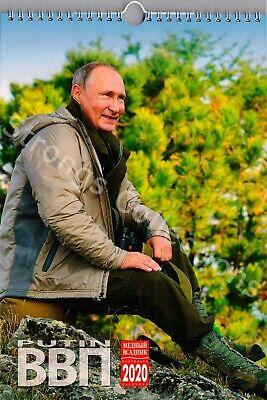 2020 Wladimir Putin Kalender. Neue Wandkalender. Original. Perfektes Geschenk!