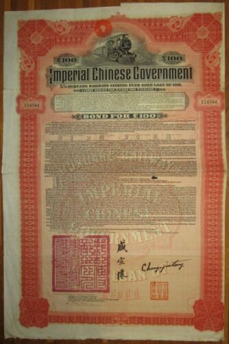Chinese Government Hukuang Railway Gold Bond 1911 £100 JPM BNY +coup UNCANCELLED