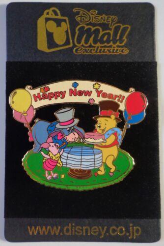 Japan Disney Mall Pin Pooh & Friends Happy New Year Eeyore Piglet LE 200 Pin