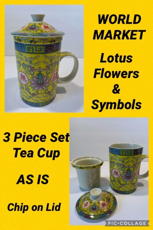 WORLD MARKET Tea Cup w/ Lid Defuser Strainer Lotus Flowers Pattern 3 Piece Set