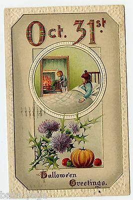 Halloween & Hamilton Tobey  Clothes Store Advertising Embossed  Postcard - Halloween Store Hamilton