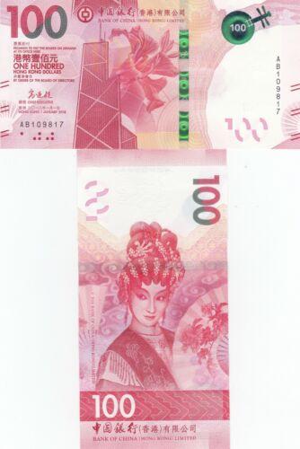 Hong Kong 100 Dollars Bank of China BOCHK 2018(2019) UNC P-New