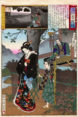 Printsell Extra Large Japanese Woodblocks - Restored High Res. A3 Images