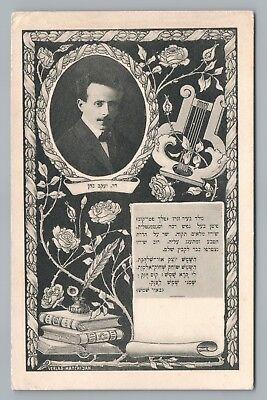 Dr Yaakov Kohen—Antique JUDAICA Jewish Intellectual YIDDISH Galicia—Hatchijah