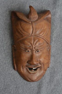 Antique Chinese wooden mask wall hanging, wood with bovine bone inserts