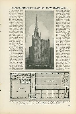 1923 Magazine Article New Chicago Office Building Washington & Clark Floor Plan