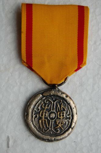 Japan Japanese East Hebei Commemorative Medal Silver