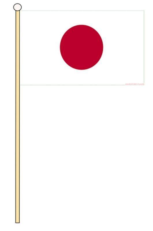 """JAPAN 18"""" x 12"""" LARGE HAND WAVING COURTESY FLAG & POLE"""