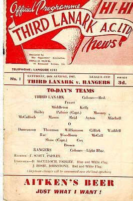Third Lanark v Rangers 16th August 1947 League Cup
