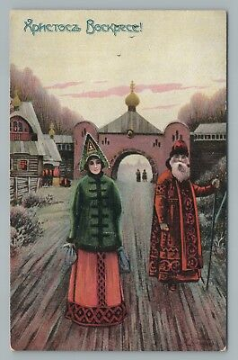 Ukranian Orthodox Easter Postcard Rare Early—Antique Ukraine Priest 1910s ()