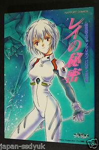 JAPAN-Neon-Genesis-Evangelion-manga-Rei-no-Himitsu