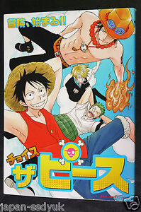 JAPAN-Yaoi-BL-Manga-One-Piece-Choice-the-Piece