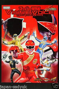 JAPAN-Super-Sentai-Visual-Voice-Gao-Time-Go-Go-Gaoranger-Timeranger