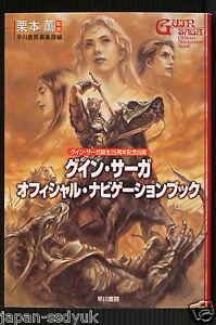 JAPAN-Guin-Saga-Official-Navigation-Book