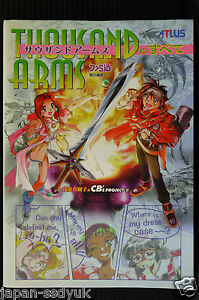 JAPAN-Thousand-Arms-No-Subete-Atlus-official-Encyclopedia-OOP