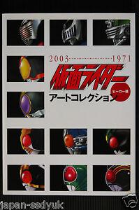 JAPAN-Kamen-Rider-Art-Collection-Hero
