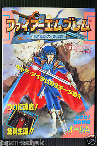 JAPAN-Fire-Emblem-Seisen-no-Keifu-Kouryaku-Guide-Book-OOP
