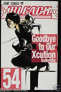 JAPAN-Tite-Kubo-manga-Bleach-vol-54
