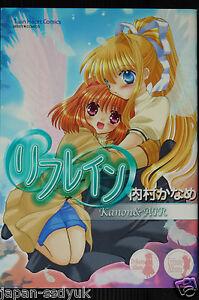 JAPAN-Kaname-Uchimura-manga-Kanon-Air-refrain