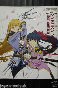 Sakura-Wars-The-Movie-Sakura-Movie-Romantica-oop-rare