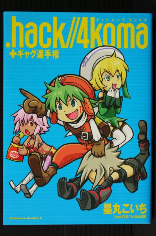 JAPAN Manga: .hack// 4koma + Gag Senshuken