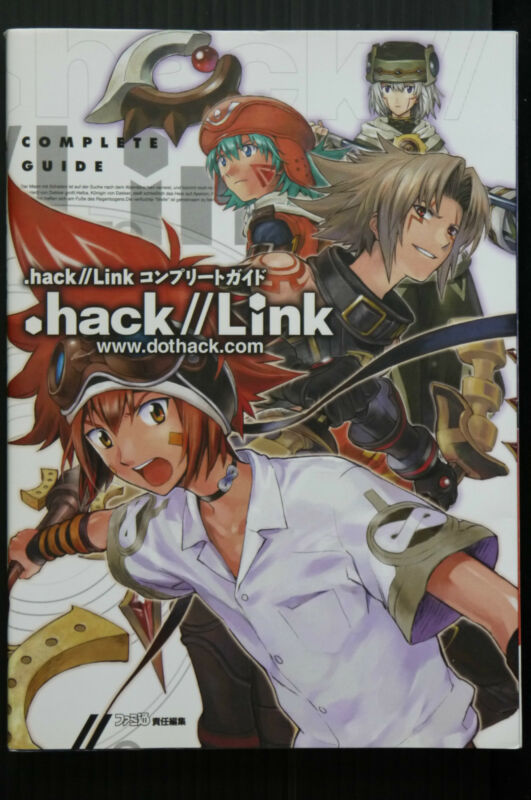 JAPAN .hack//Link Complete Guide Book