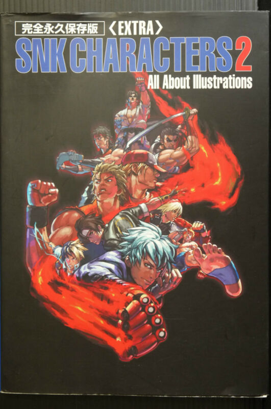 JAPAN SNK Characters 2 All About Illustrations art book OOP
