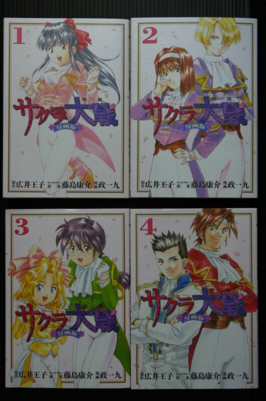 JAPAN Sakura Wars / Sakura Taisen manga: Season.2 vol.1~4