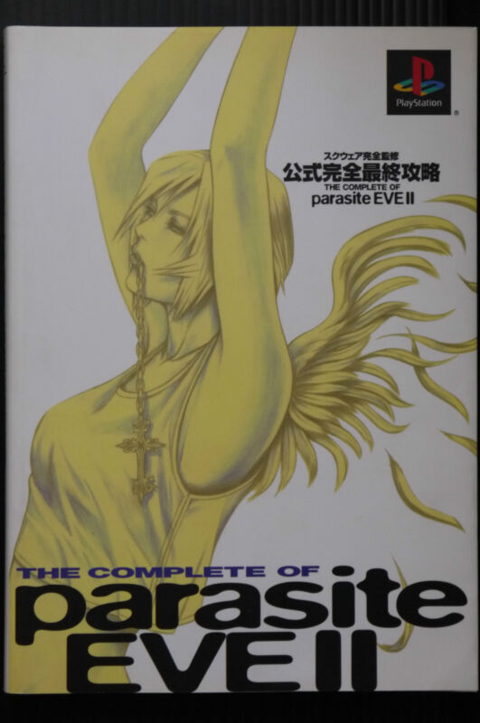 JAPAN Parasite EVE II Complete of Tetsuya Nomura Square Guide Book