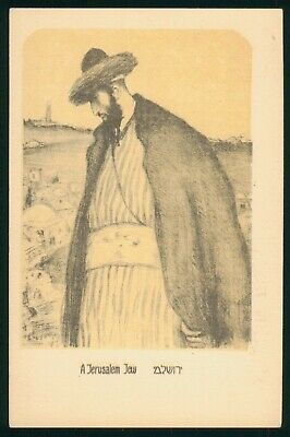 Mayfairstamps Judaica PC A Jerusalem Jew Art Postcard wwo89753