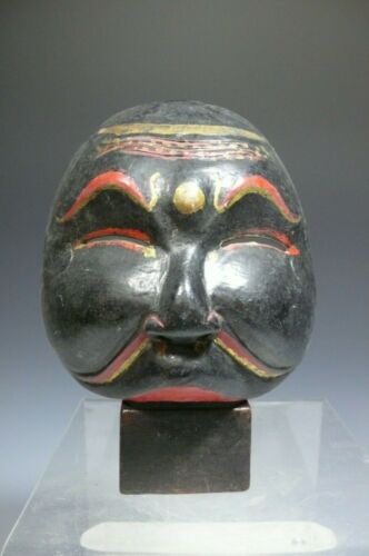Bali Balinese Indonesia Topeng Carved Polychrome Wood  Dance Mask ca. 20th c.