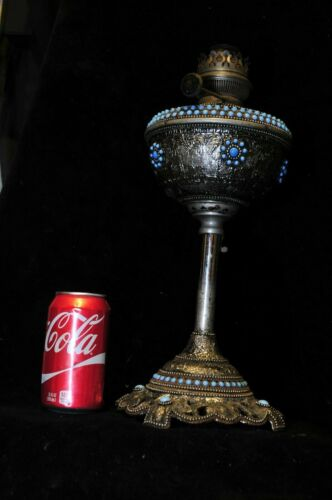 ANTIQUE MIDDLE EASTERN OIL LAMP