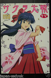 Sakura-Wars-TV-Animation-Roman-Album-artbook-OOP